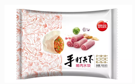 Fin Seal Bag For Frozen Food Packaging